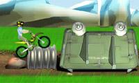 审判自行车