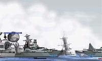 Ship Bal
